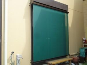 遮熱スクリーン、外からは中は見えません