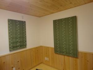 客間のドレープカーテン
