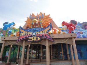 3Dのスーパーシューティングライド
