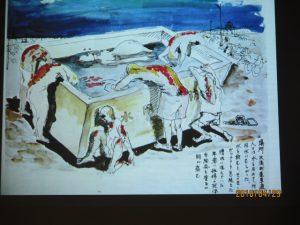広島の被爆体験