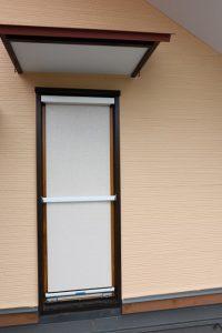 フィックス窓に付けたファインシェードです