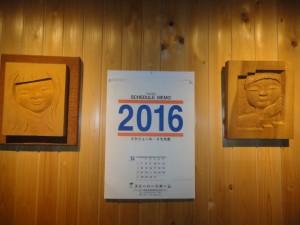 2016年のカレンダー