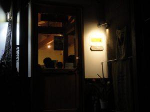 夜のcoffeeHouseむじか